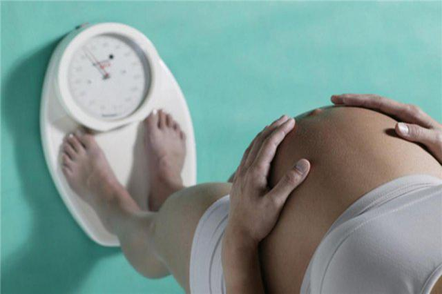 Controlling Pregnancy Weight Gain